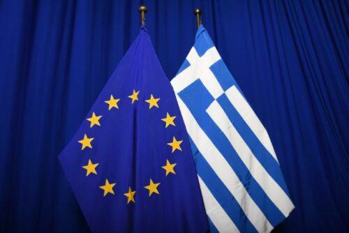 EU-Kommission legt siebten Bericht zu Reformfortschritten für Griechenland vor