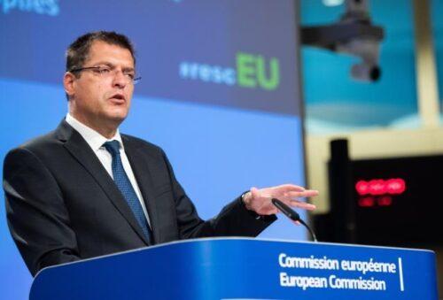 Coronakrise: Vier weitere EU-Staaten beteiligen sich an der rescEU-Reserve für medizinische Ausrüstung