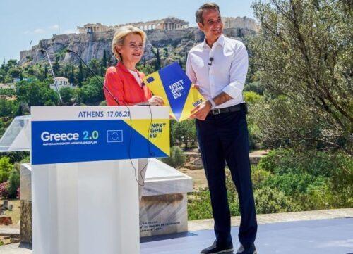 NextGenerationEU: Europäische Kommission billigt Aufbaupläne von Griechenland, Spanien und Portugal